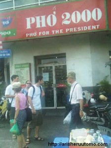 pho for president