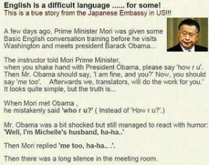 english difficult