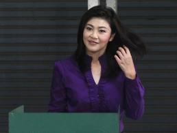 Si Cantik Yingluck Shinawatra Pimpin Thailand