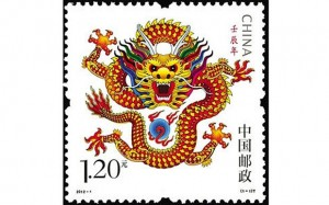 china stamp dragon