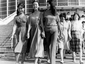 China 1970s