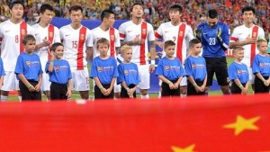 _81284963_china-football_getty