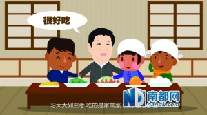 xi jinping eating