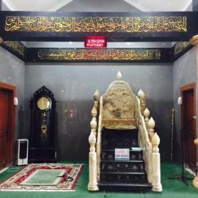 interrior masjid cheng ho